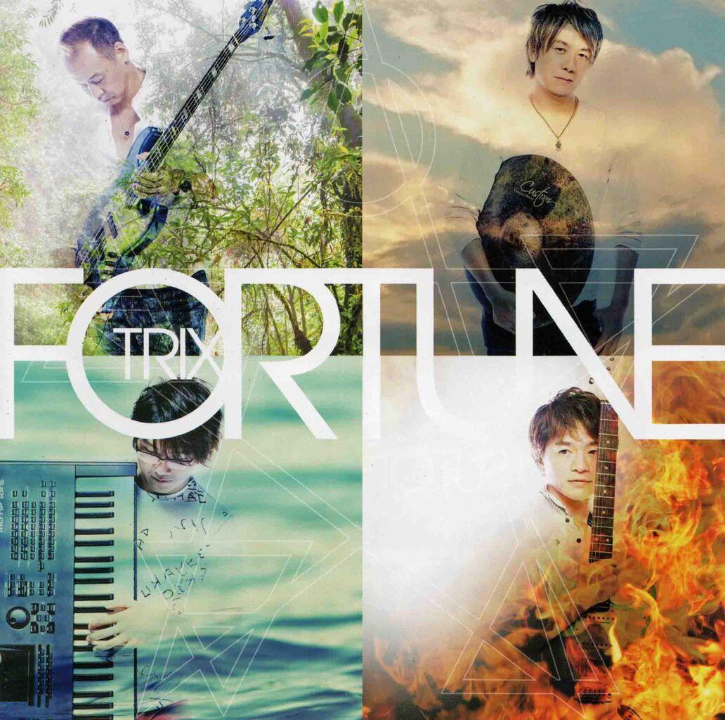 FORTUNE-1