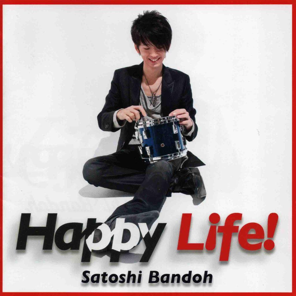 HAPPY LIFE!-1