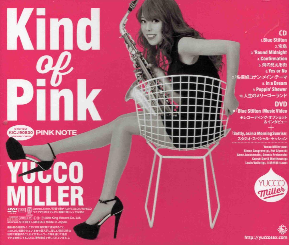 KIND OF PINK-2