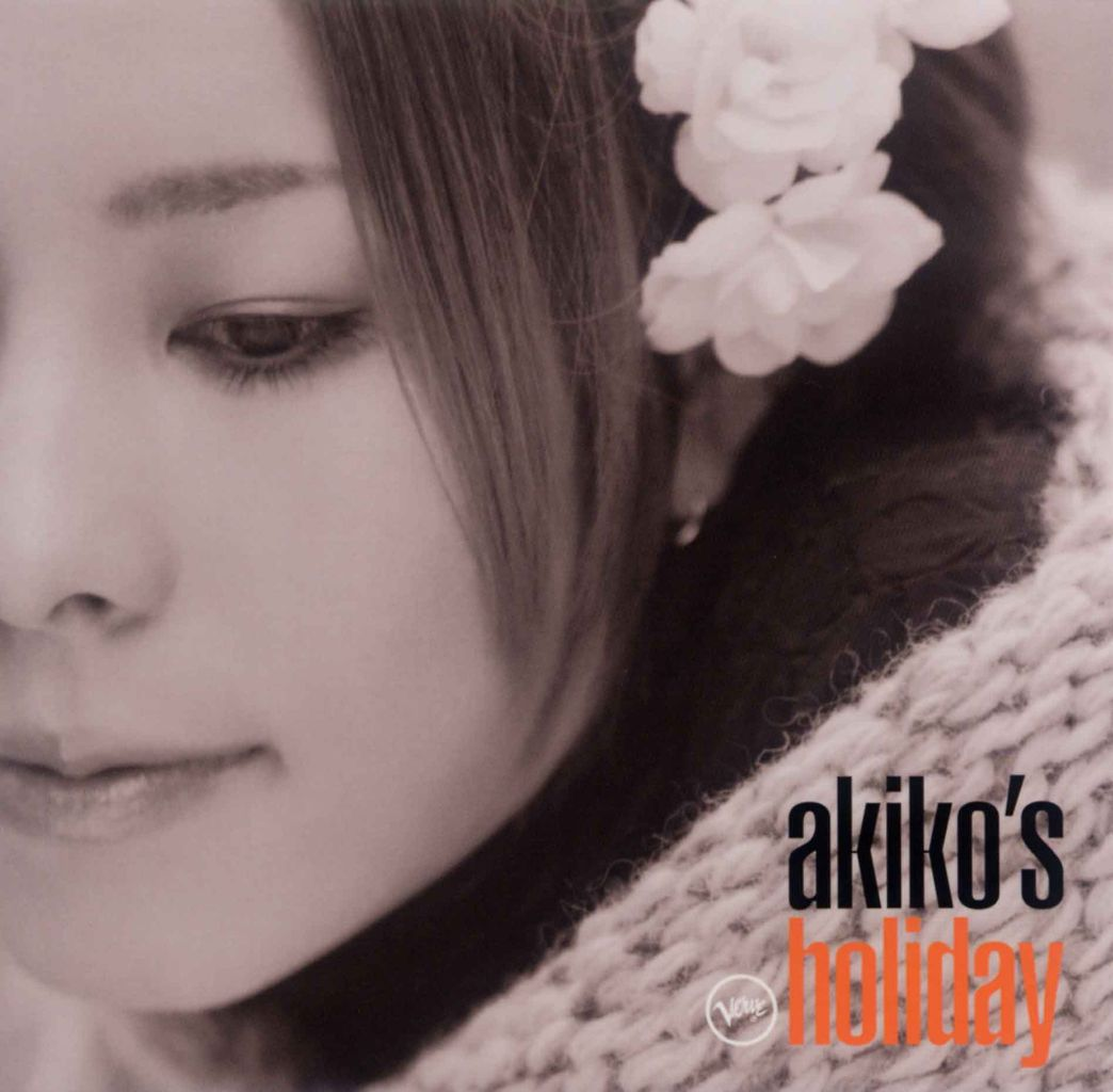 AKIKO'S HOLIDAY-1