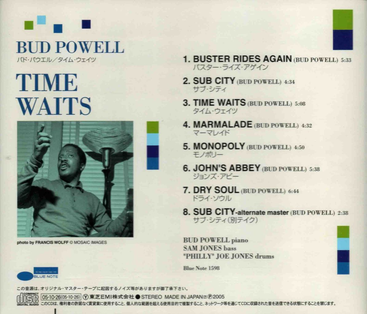 TIME WAITS - THE AMAZING BUD POWELL VOL.4-2