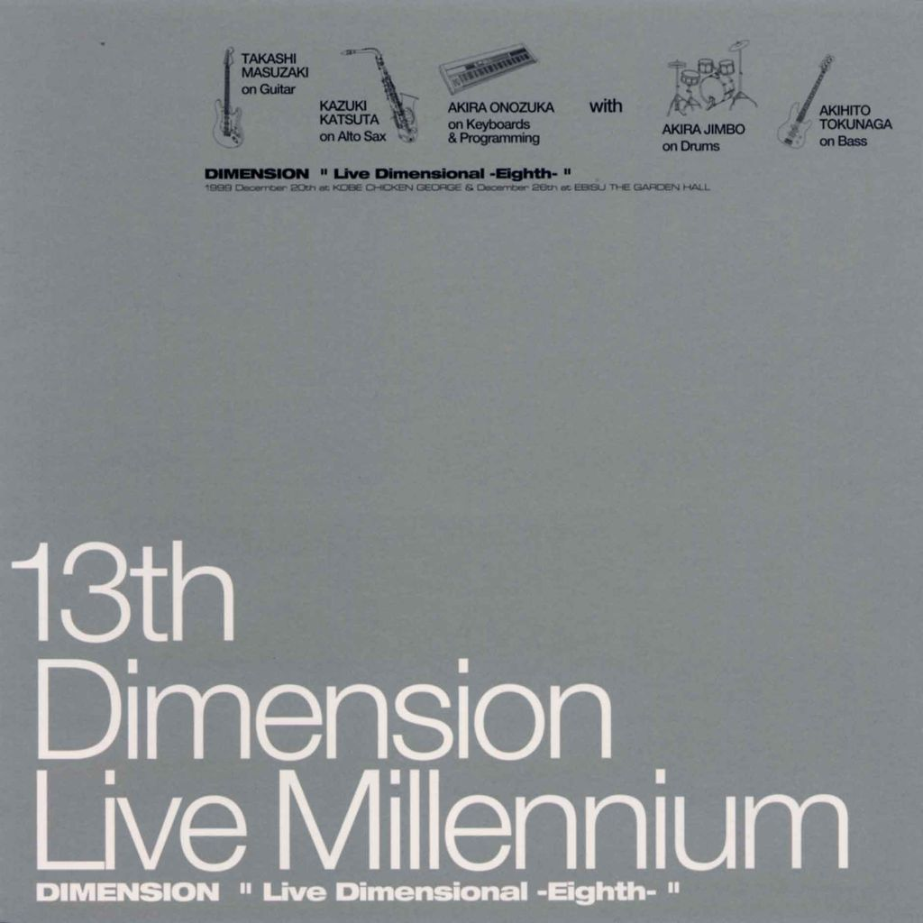 "13TH DIMENSION ""LIVE MILLENNIUM""-3"