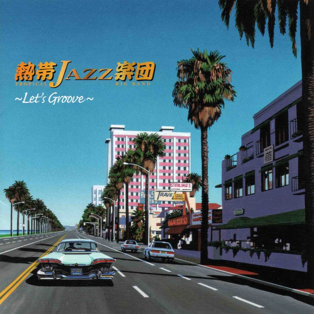 XI 〜LET'S GROOVE〜-1
