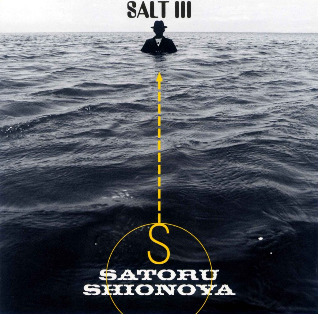 SAIL III-1