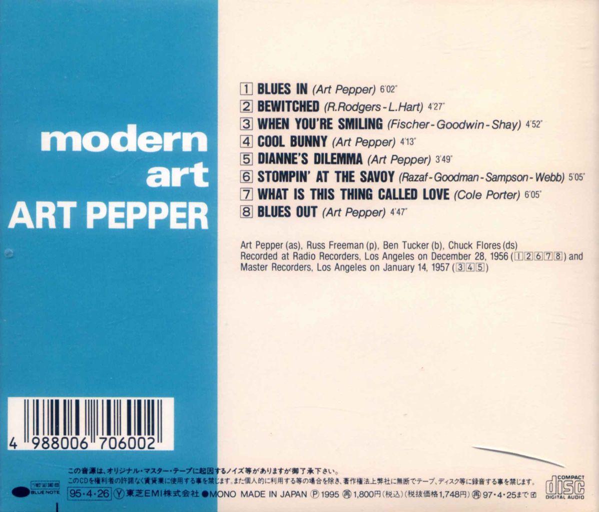 MODERN ART-2