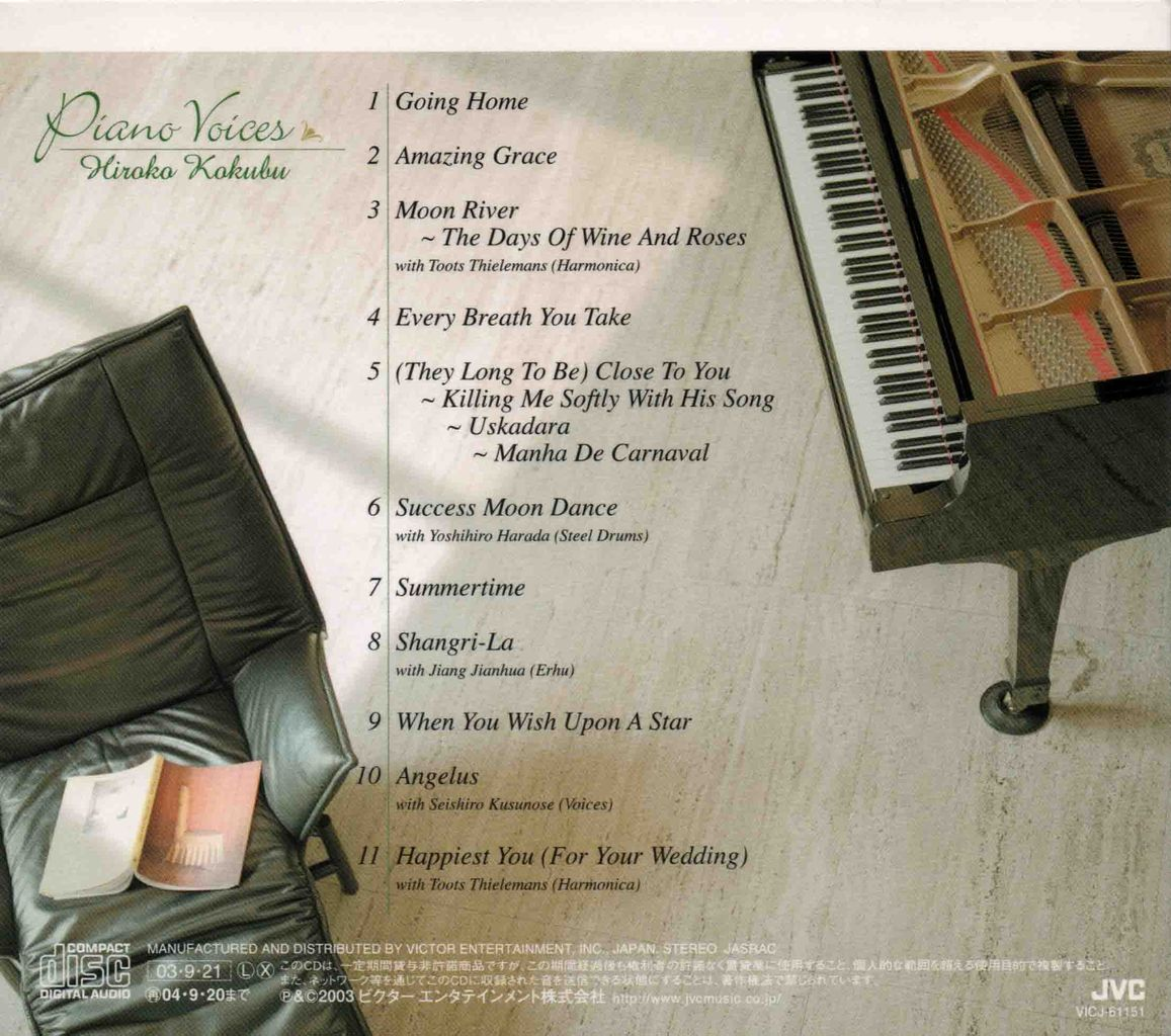 PIANO VOICES-2