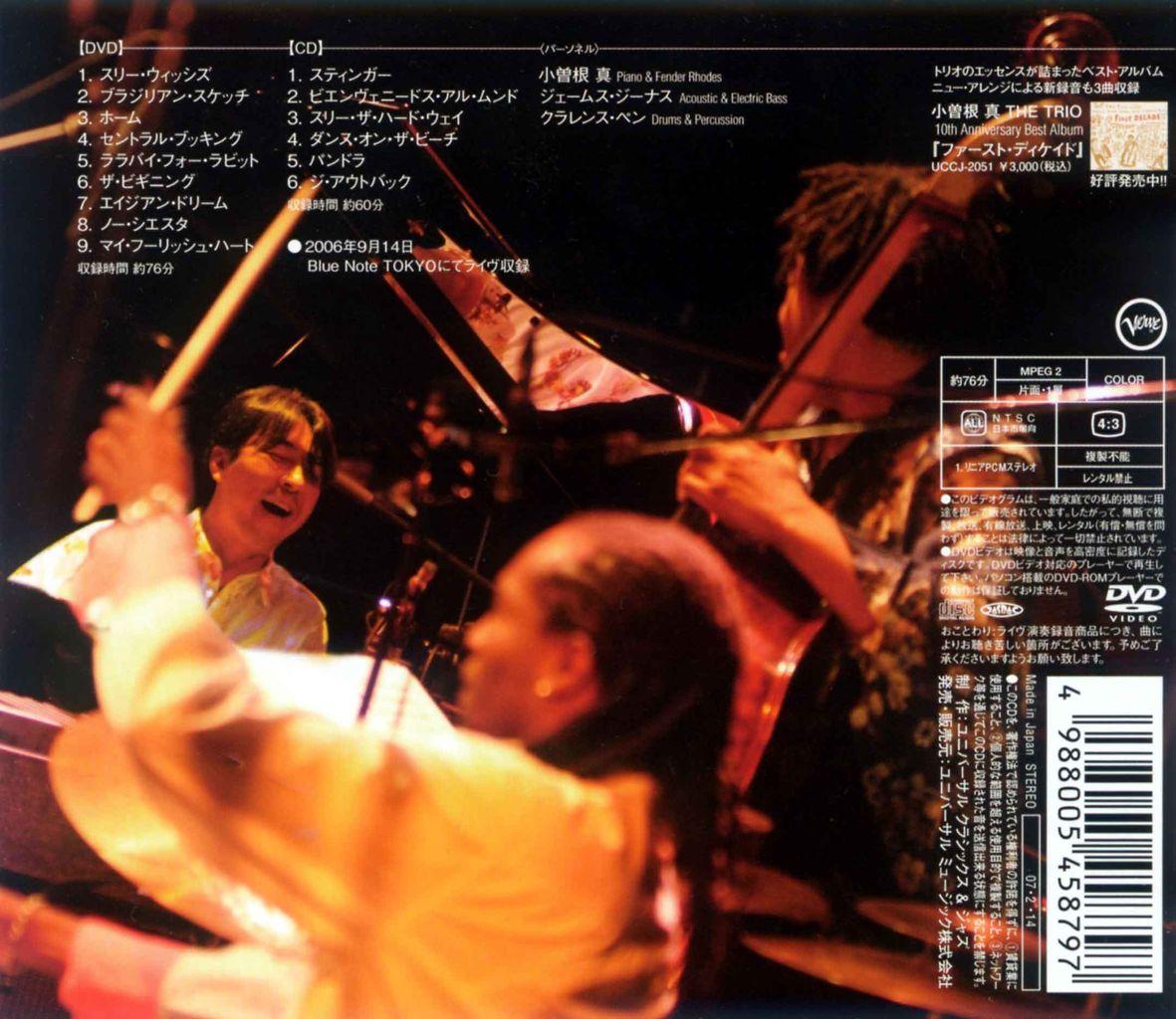 ALIVE!!〜LIVE AT BLUE NOTE TOKYO-2
