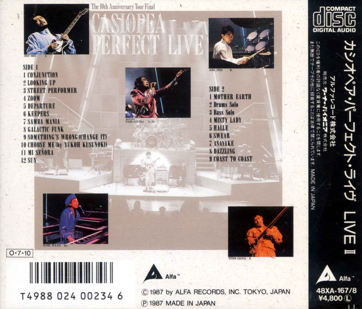 CASIOPEA PERFECT LIVE LIVEII-2