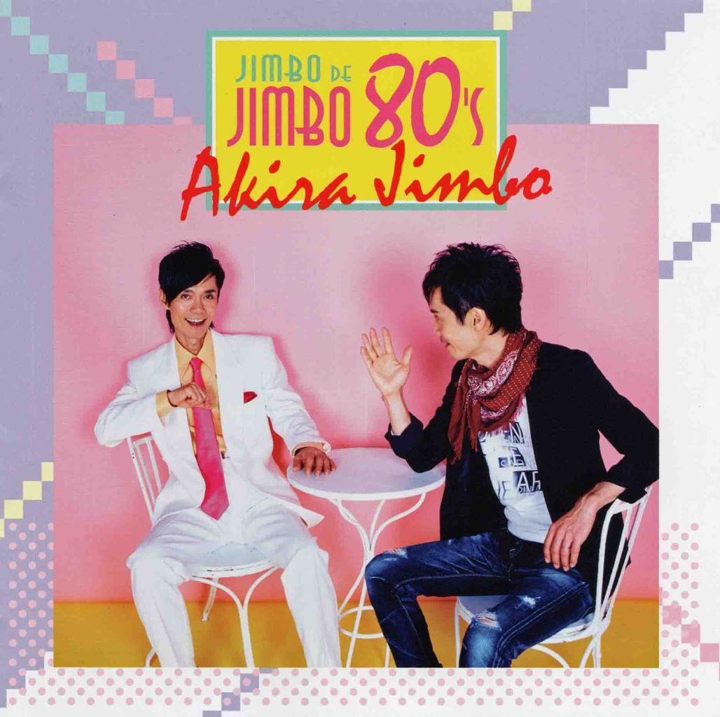 JIMBO DE JIMBO 80's-1