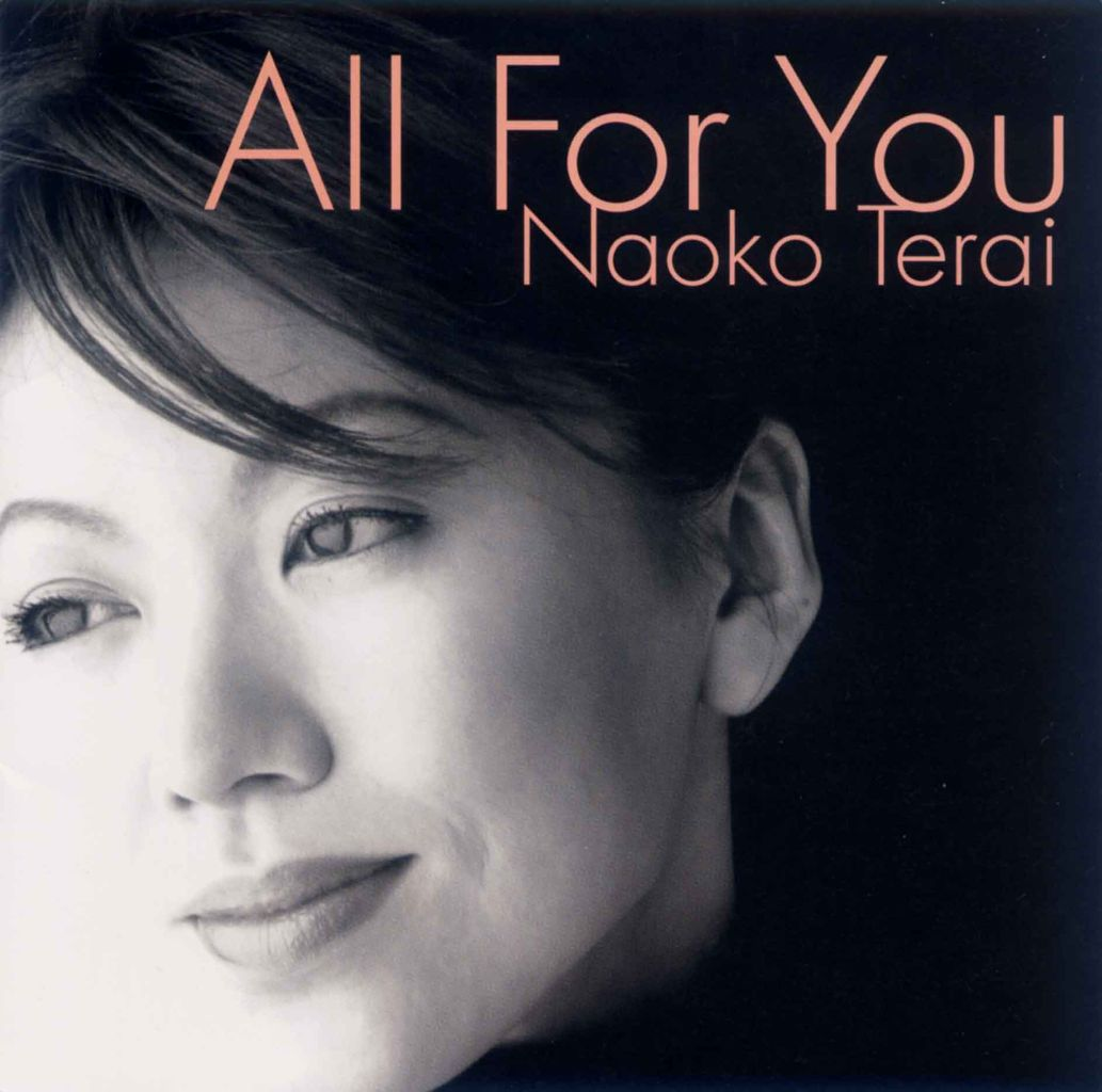 ALL FOR YOU-1