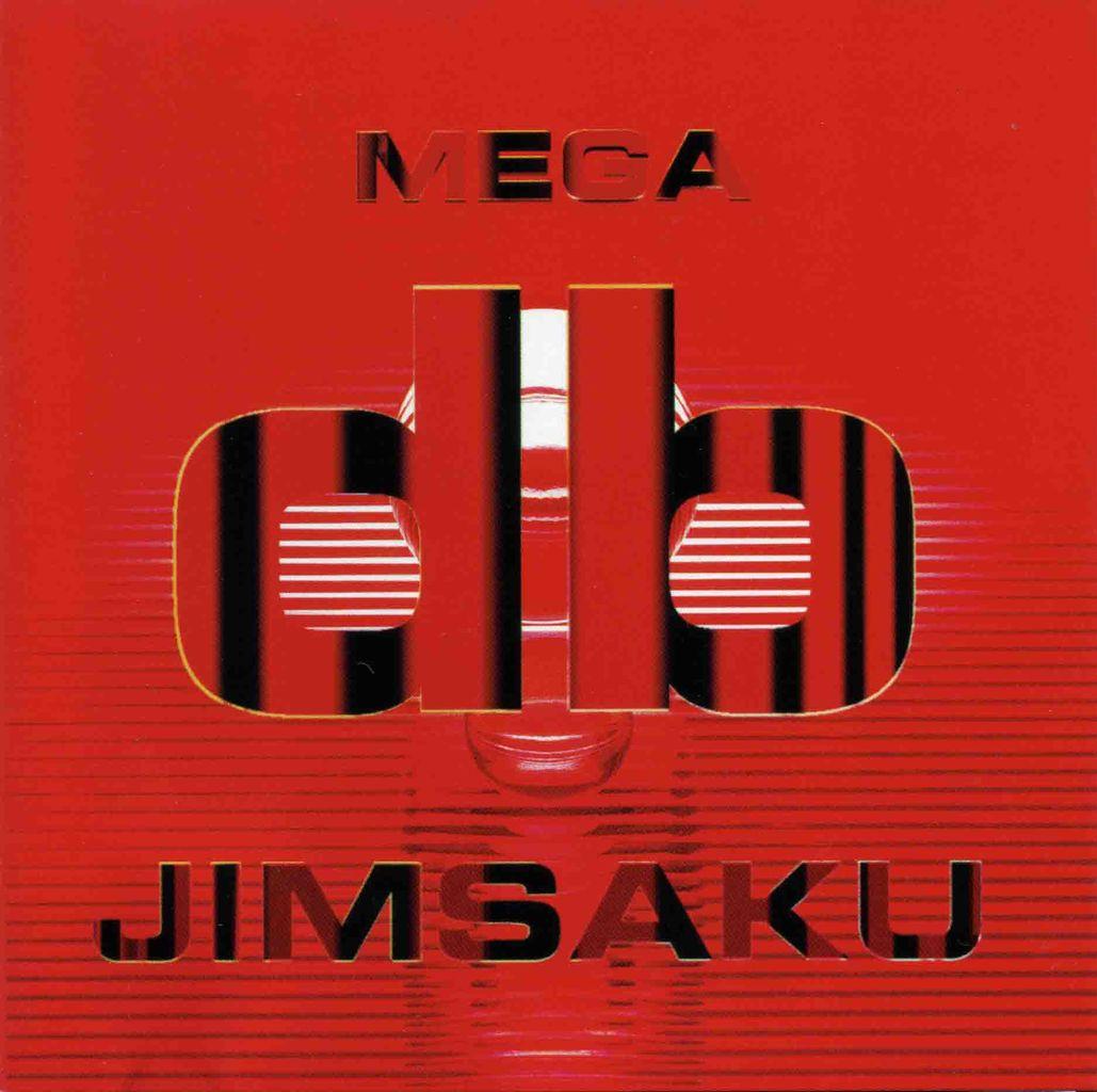 MEGA db-1