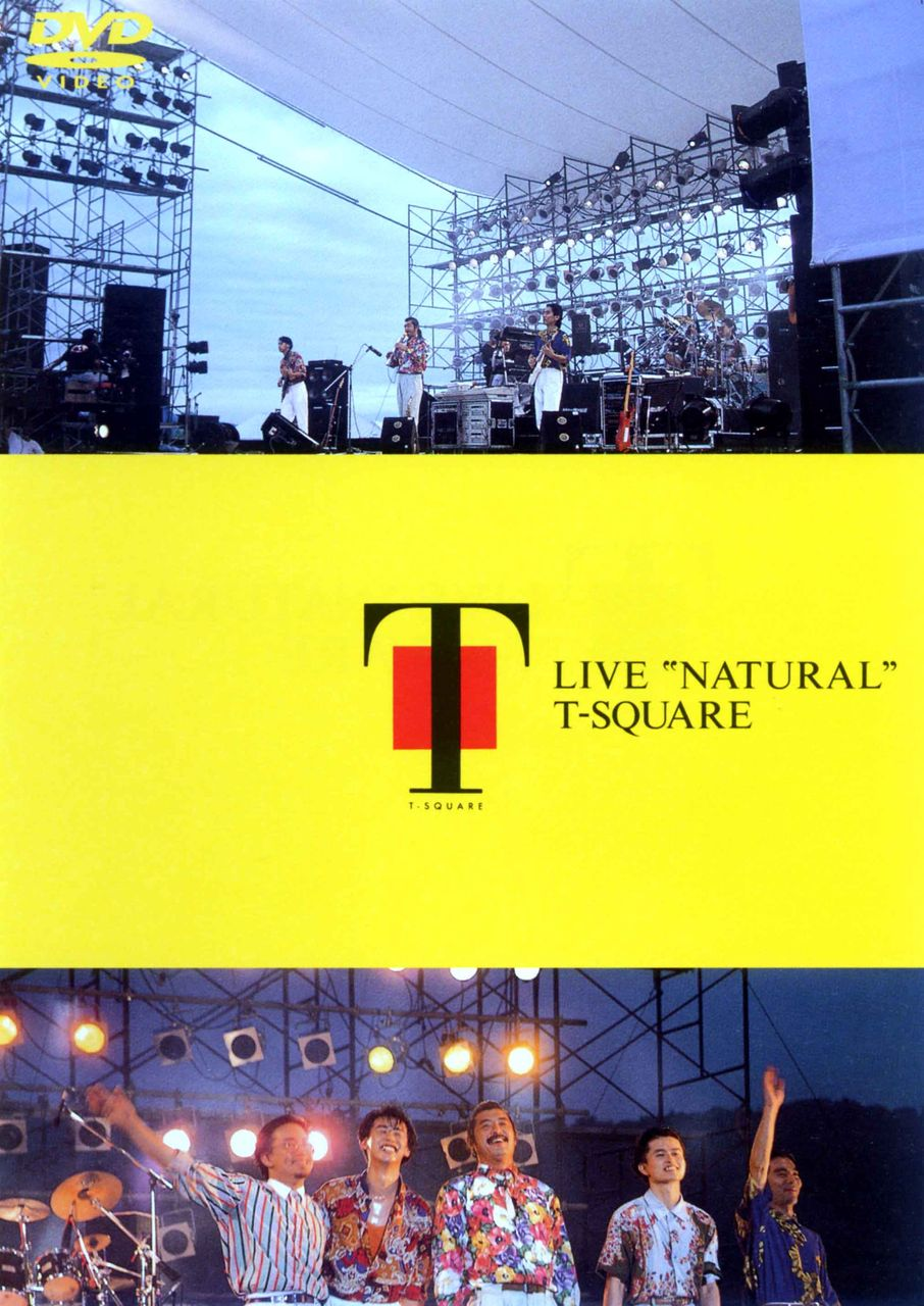 LIVE NATURAL-1