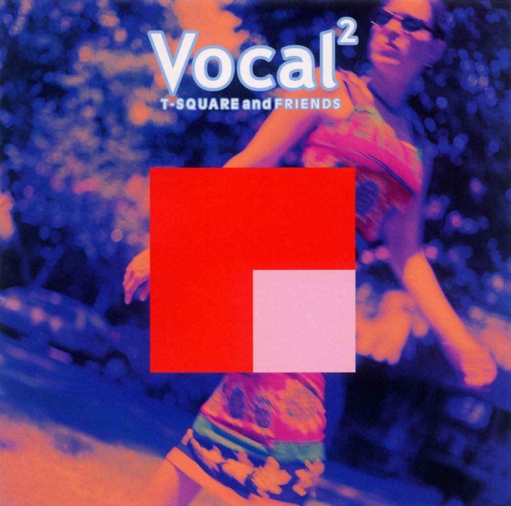 VOCAL2(ヴォーカル・スクェア)-1