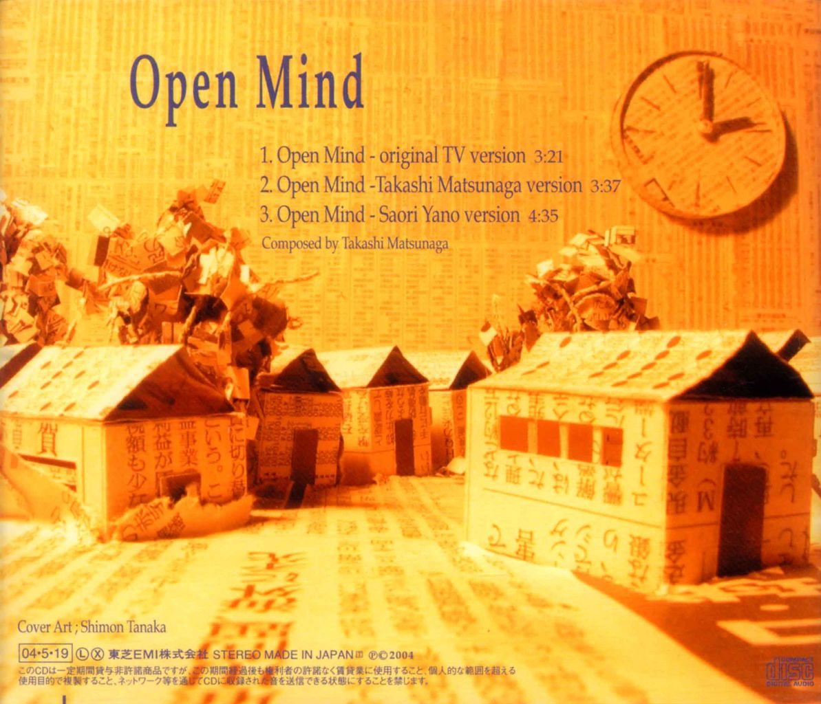 OPEN MIND-2
