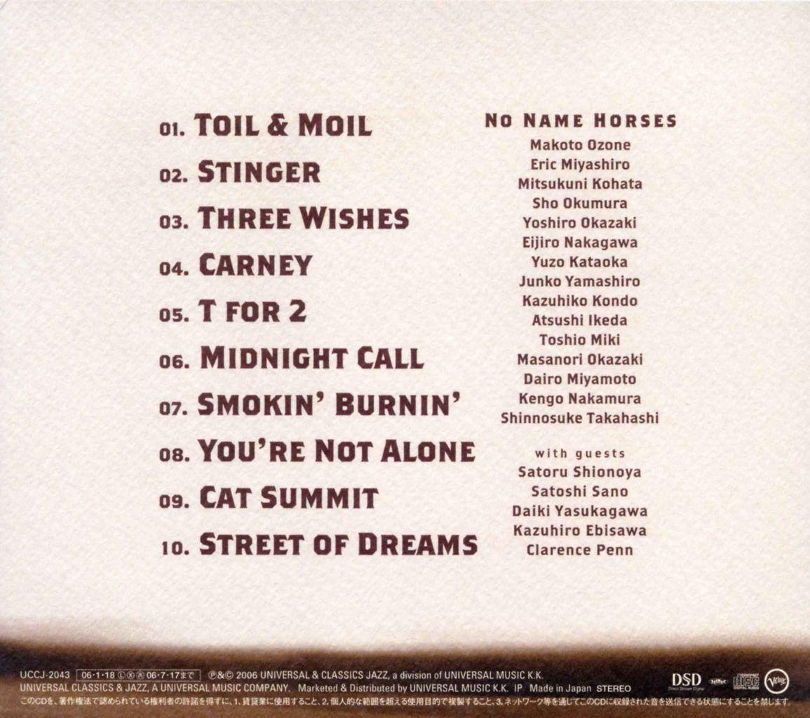 NO NAME HORSES-2