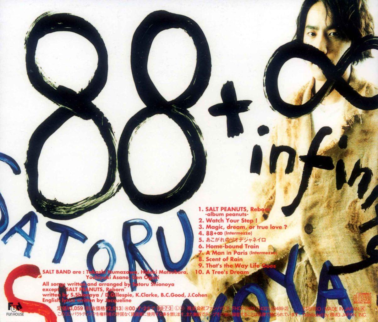 88+∞(EIGHTY-EIGHT PLUS INFINITY)-2
