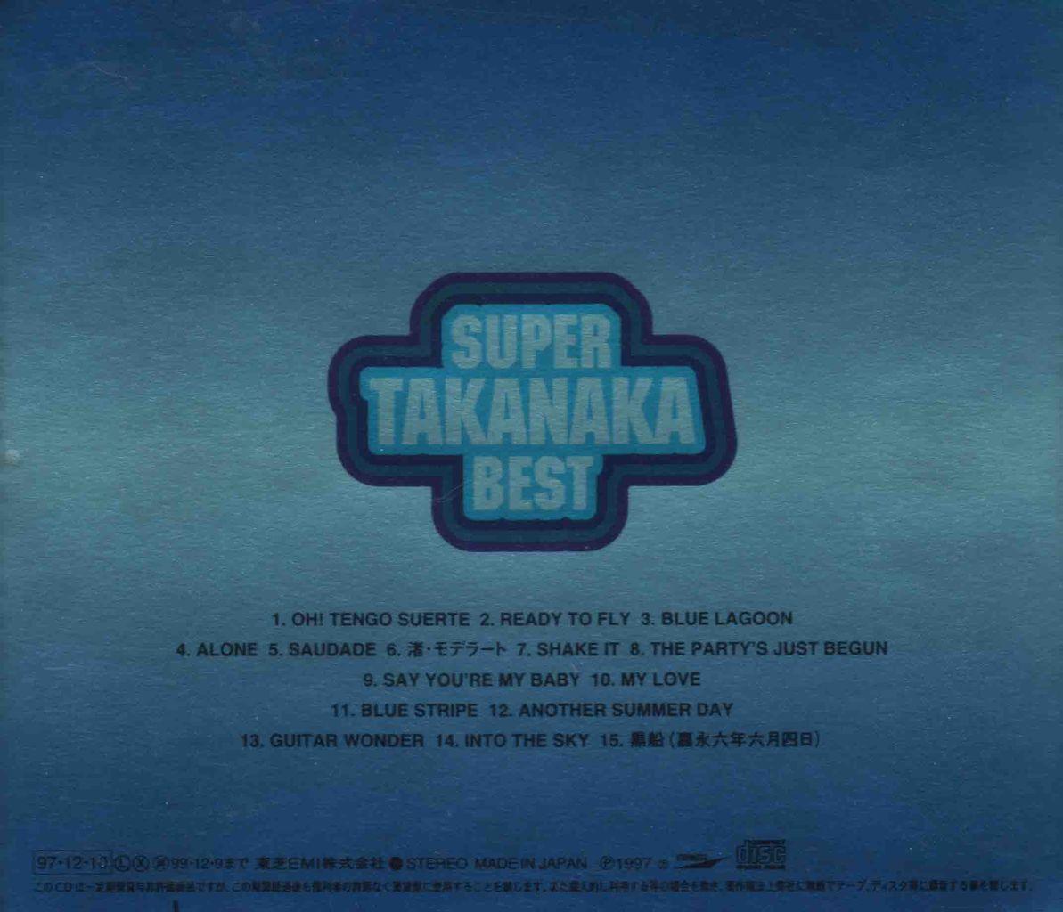 SUPER TAKANAKA BEST-2