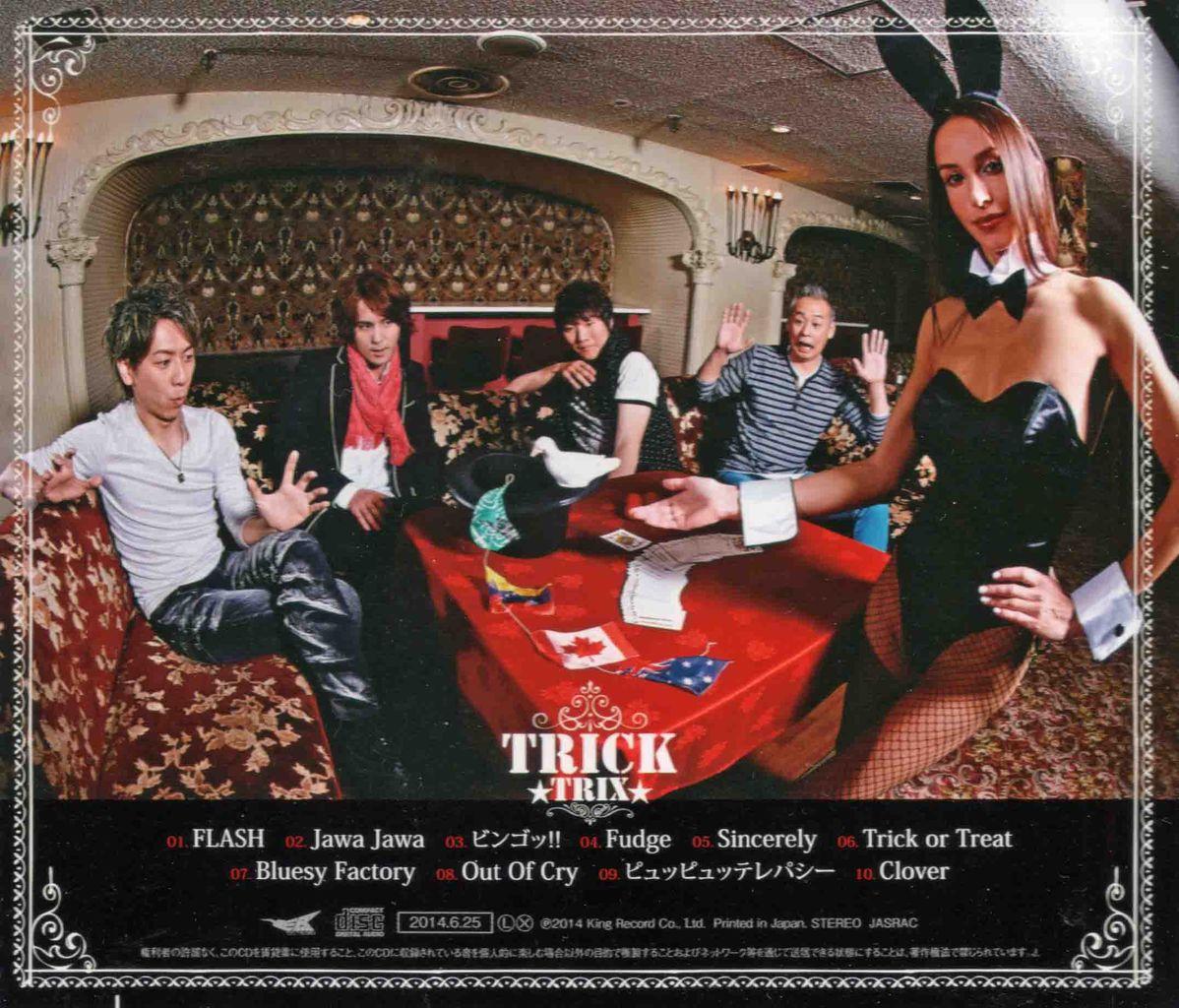 TRICK-2