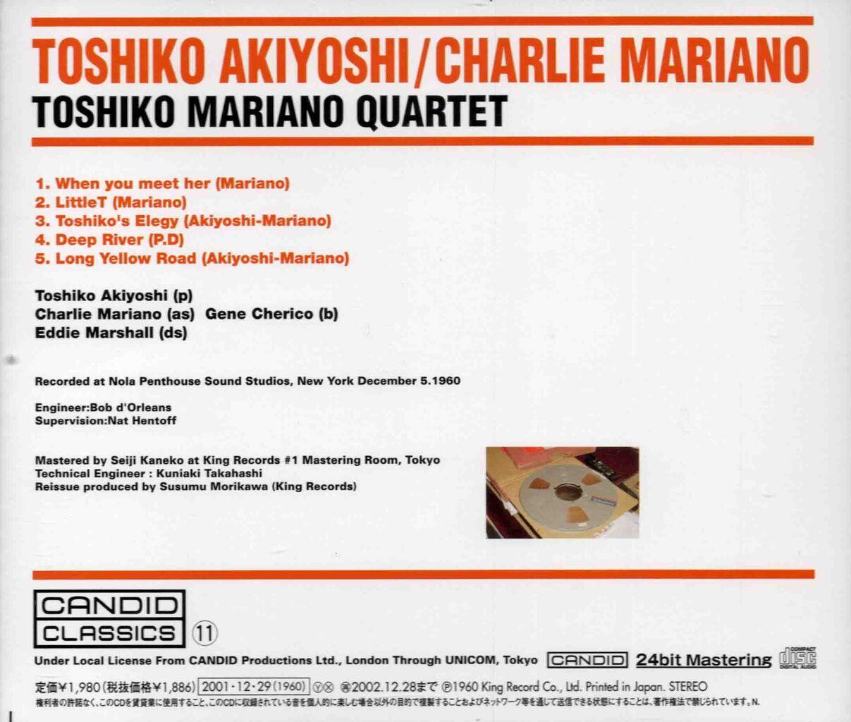 TOSHIKO MARIANO QUARTET-2