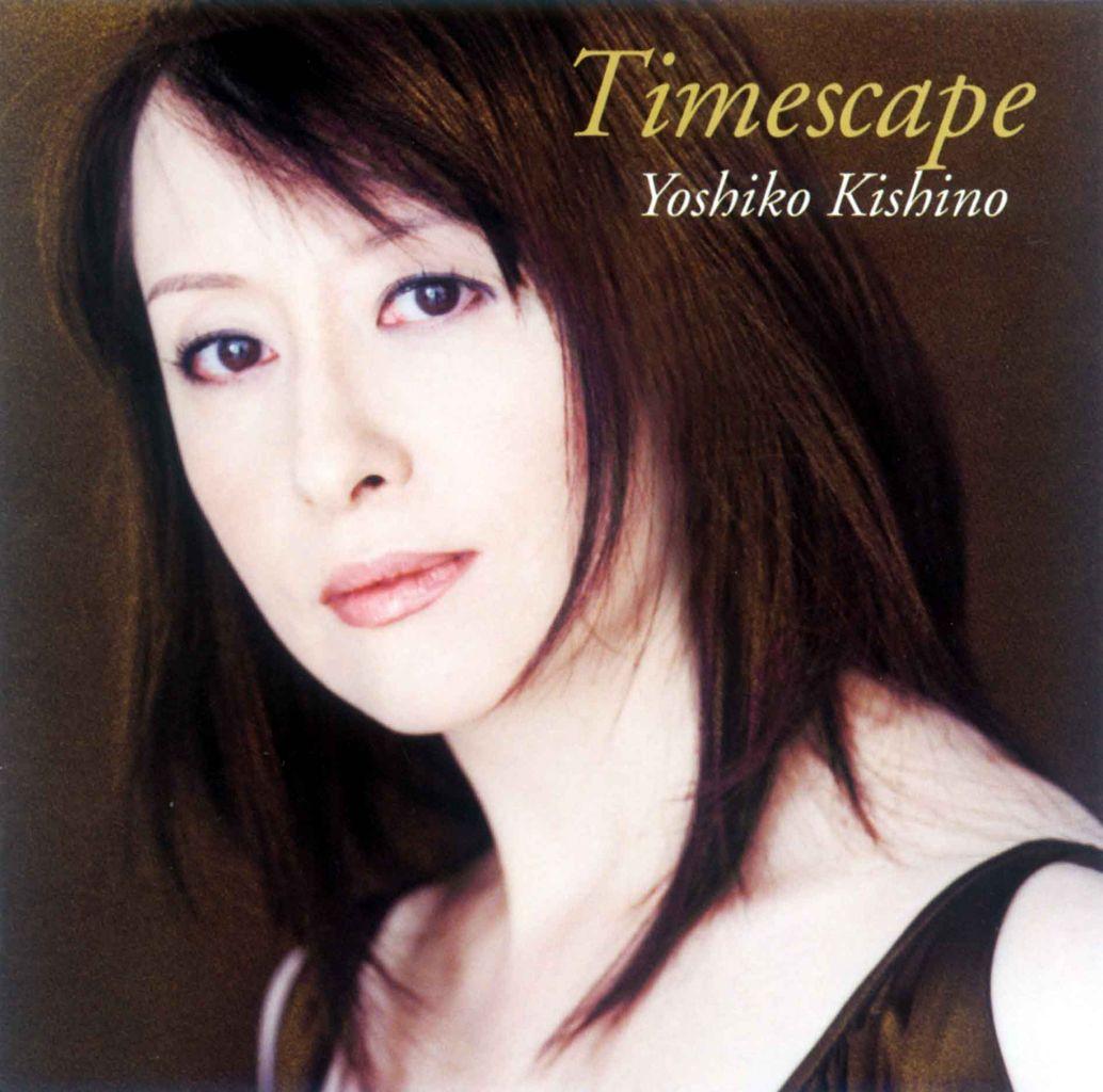 TIMESCAPE-1