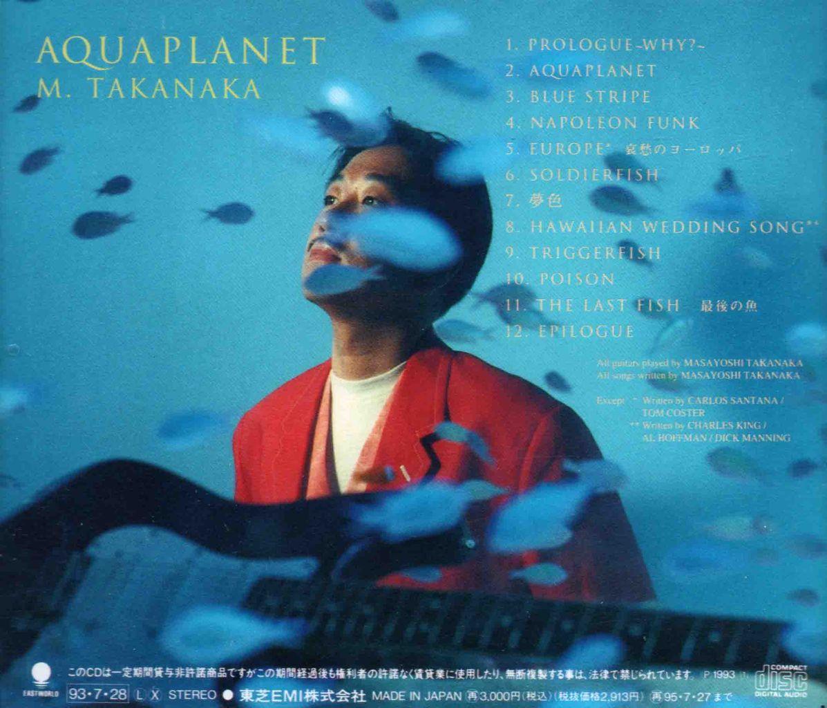 AQUAPLANET-2