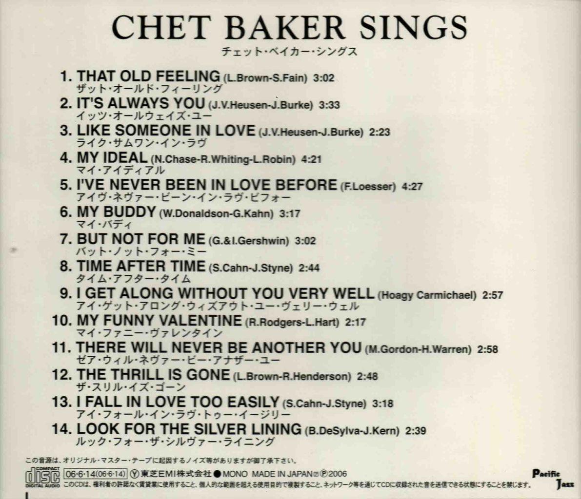 CHET BAKER SINGS-2