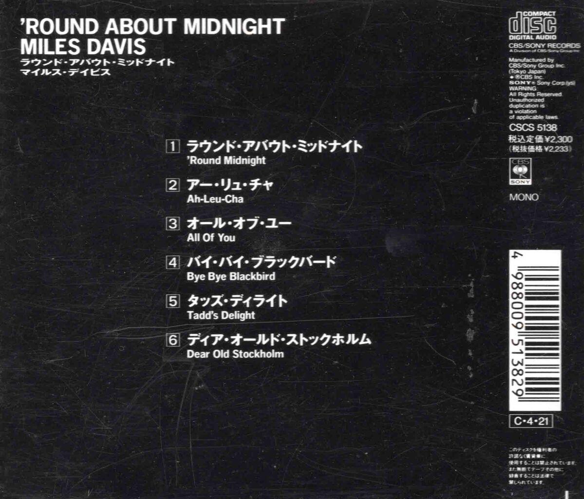 'ROUND ABOUT MIDNIGHT-2