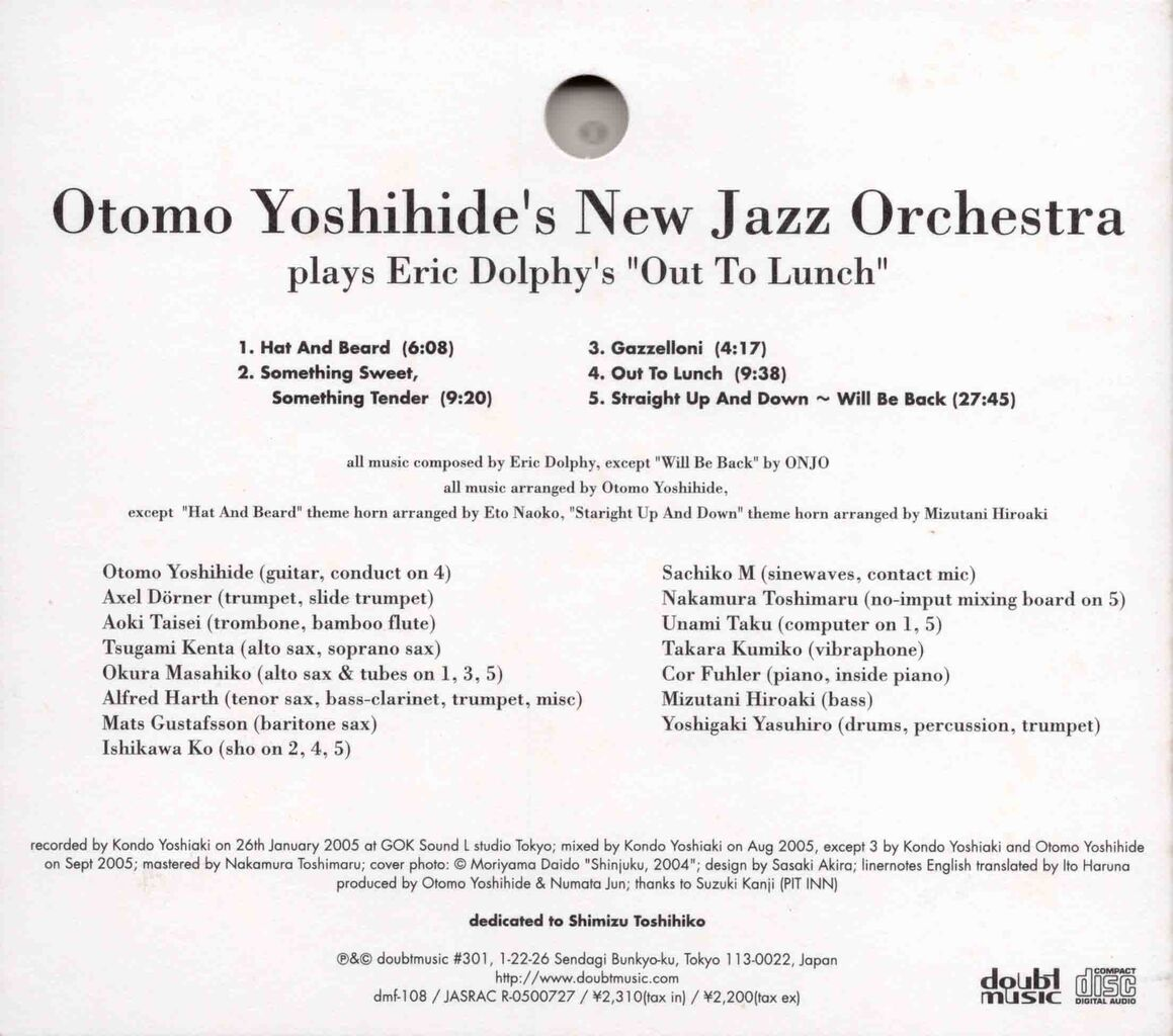 """ONJO PLAYS ERIC DOLPHY'S""""OUT TO LUNCH""""-2"""