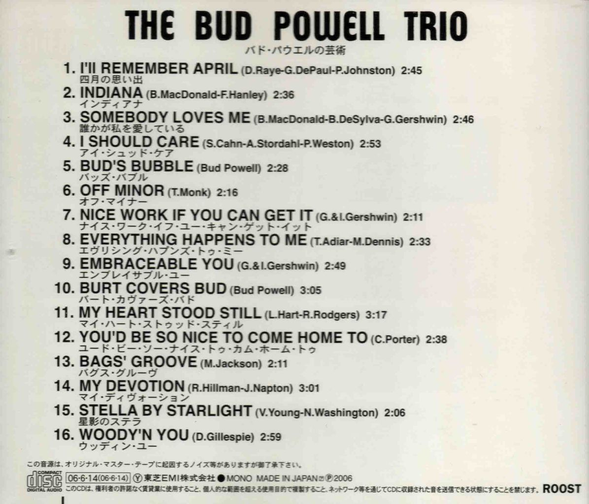 THE BUD POWELL TRIO-2