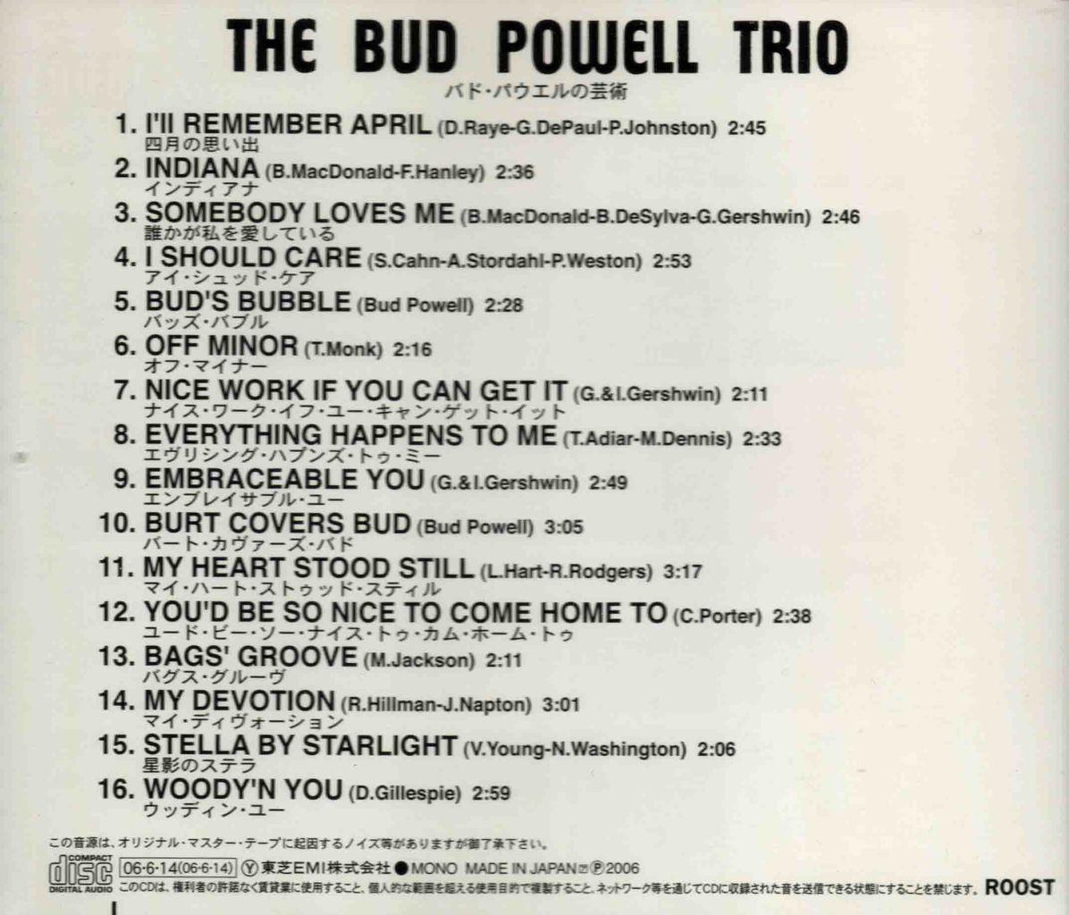 THE BUD POWELL TRIO-2