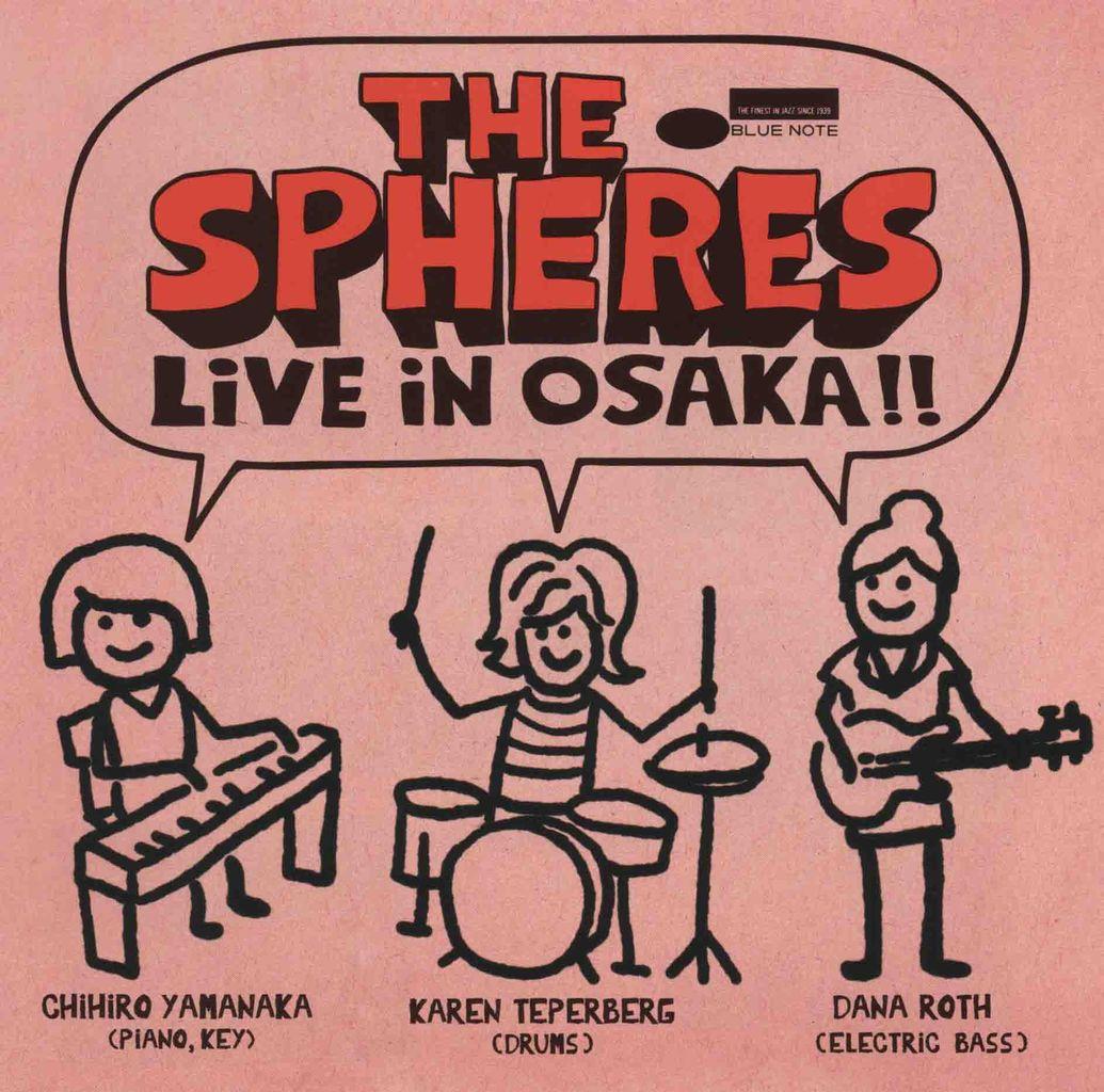 LIVE IN OSAKA!!-1