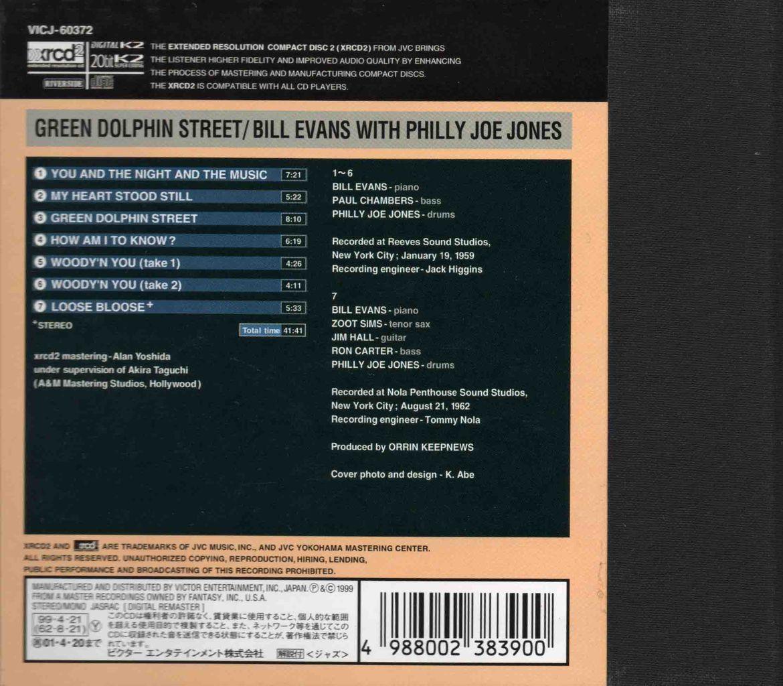 GREEN DOLPHIN STREET-2