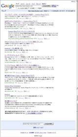 Google 【関連ページ】