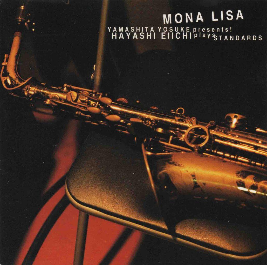MONA LISA-1
