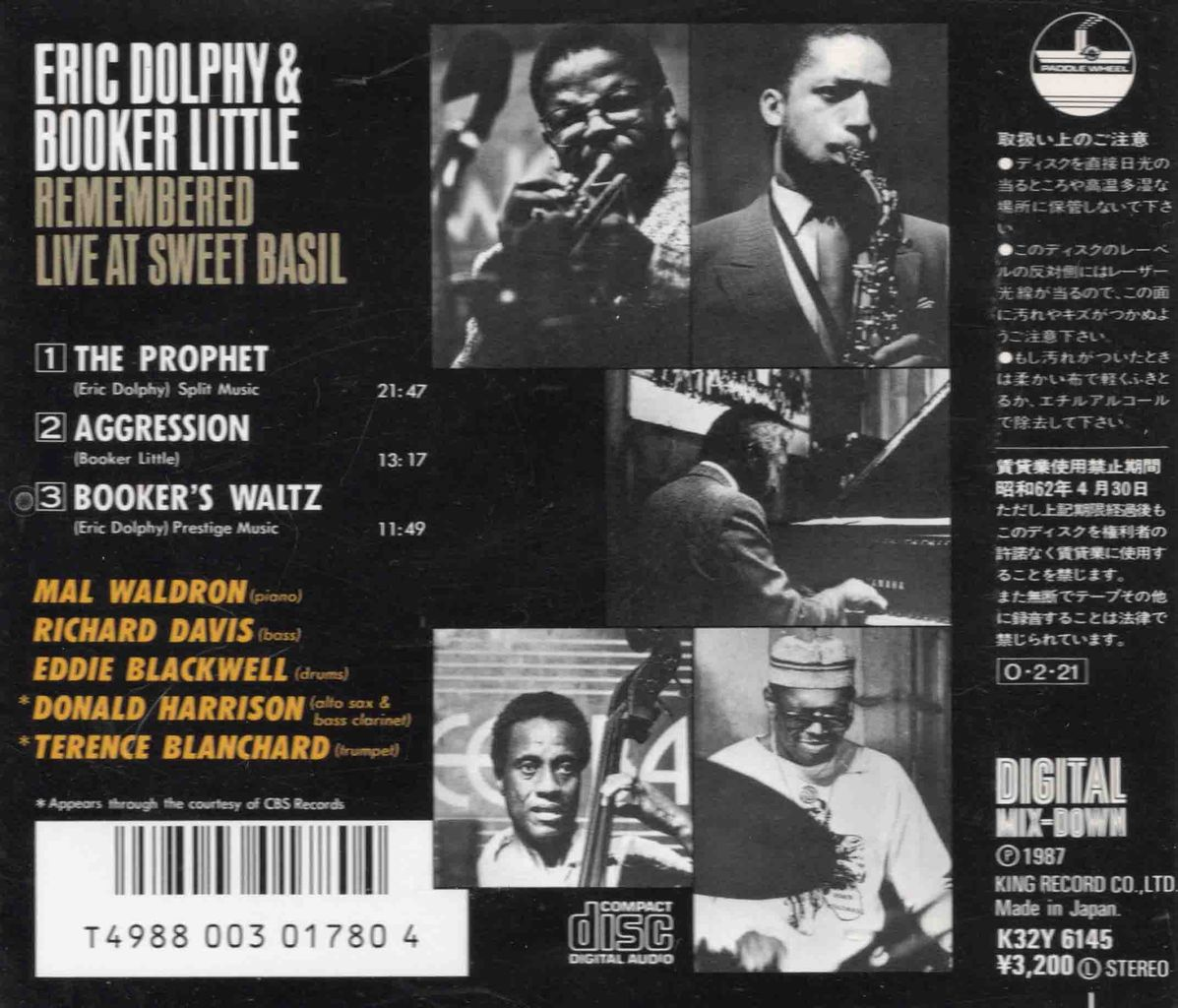 ERIC DOLPHY & BOOKER LITTLE REMEMBERED LIVE AT SWEET BASIL-2