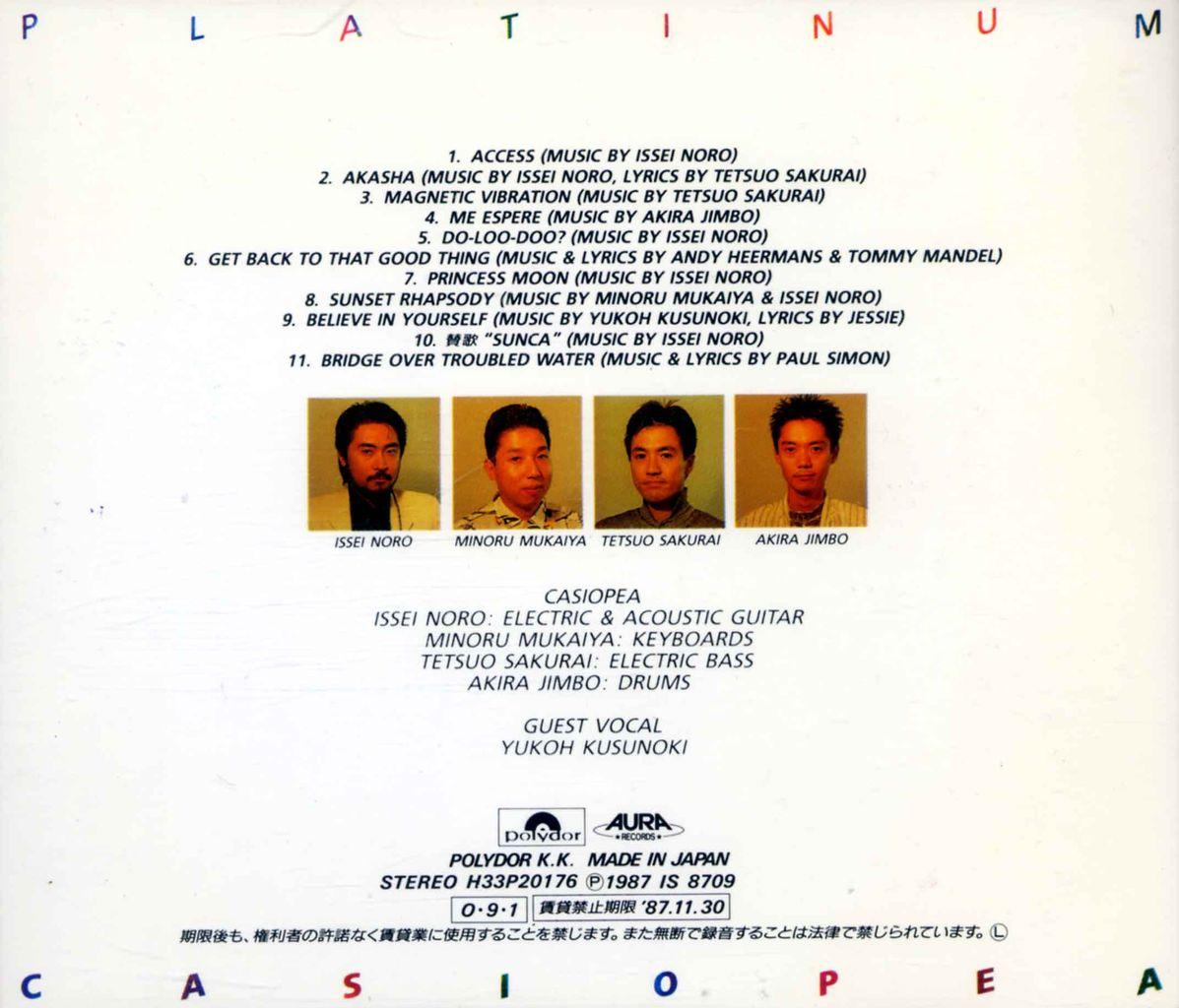 PLATINUM-2