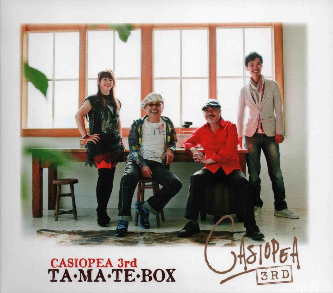 TA・MA・TE・BOX-1