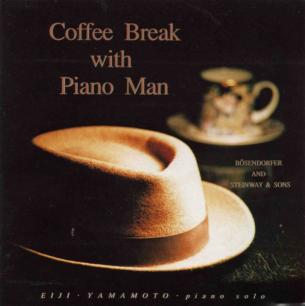 COFFEE BREAK WITH PIANO MAN-1