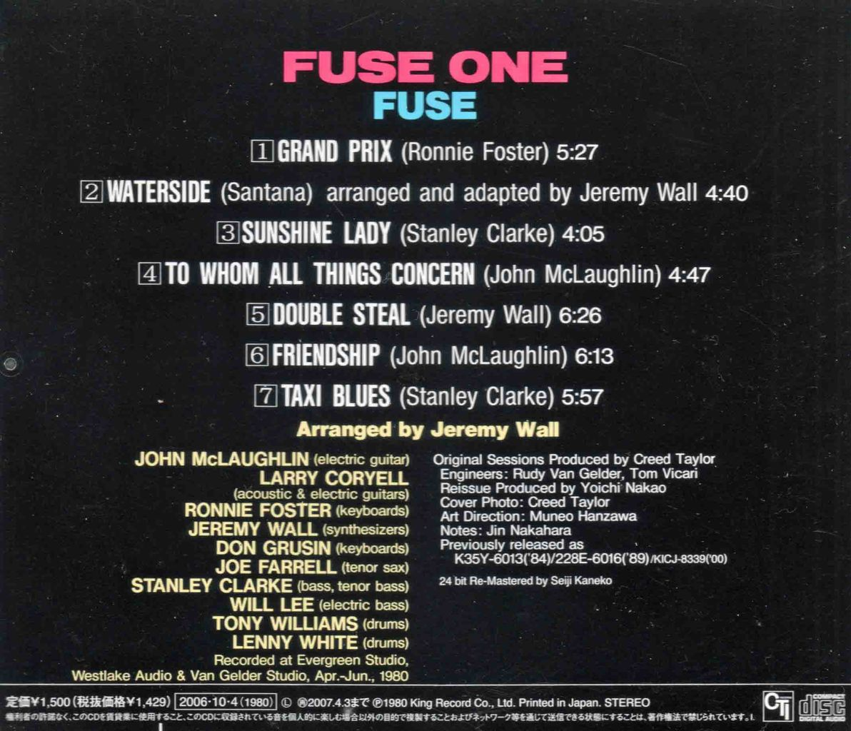 FUSE-2