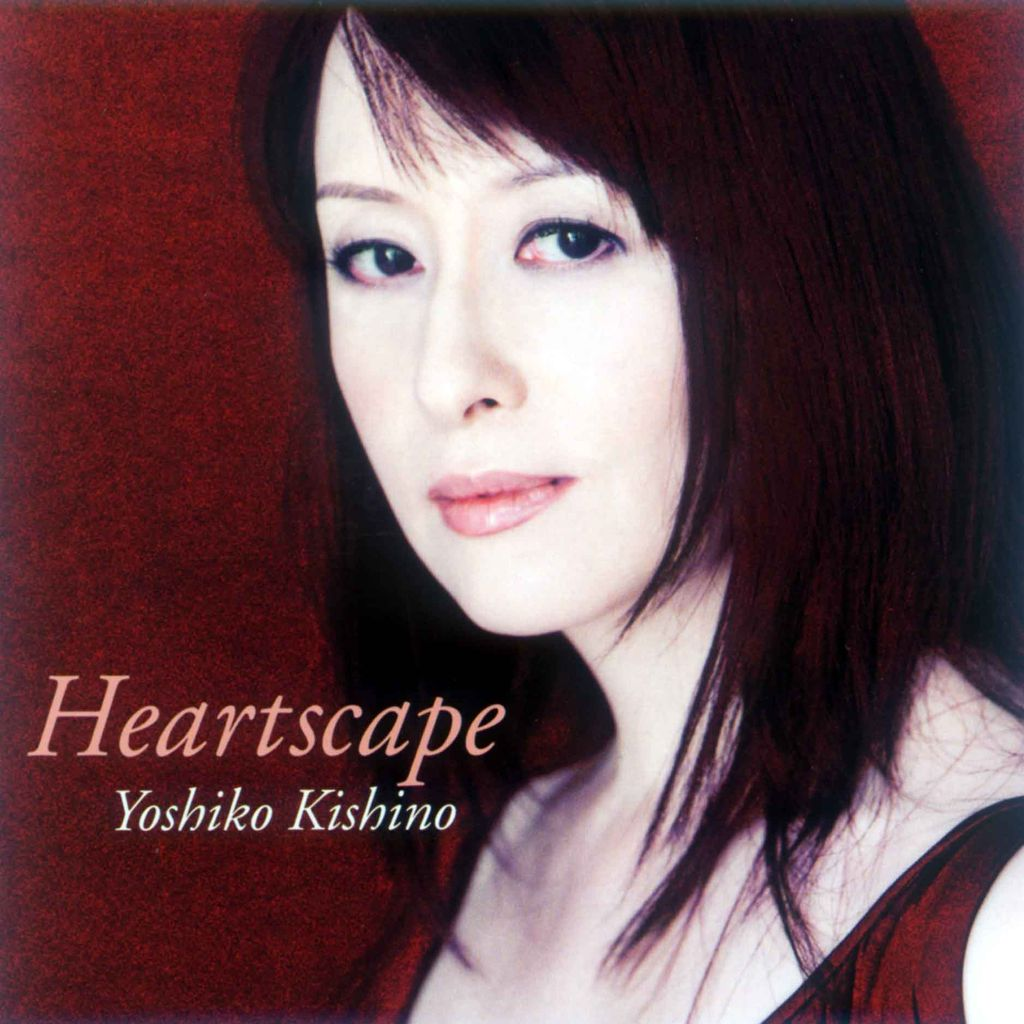 HEARTSCAPE-1