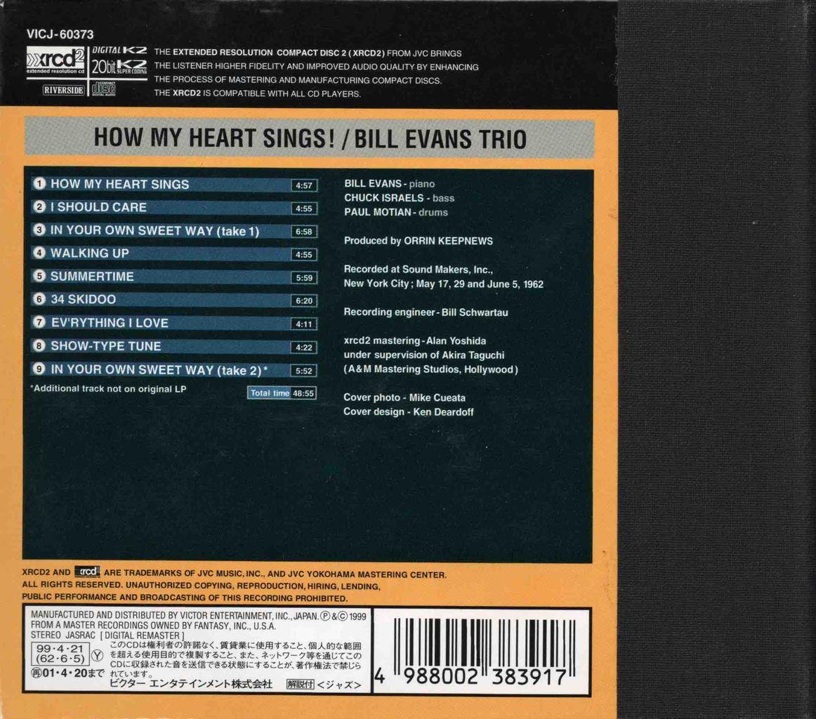 HOW MY HEART SINGS!-2