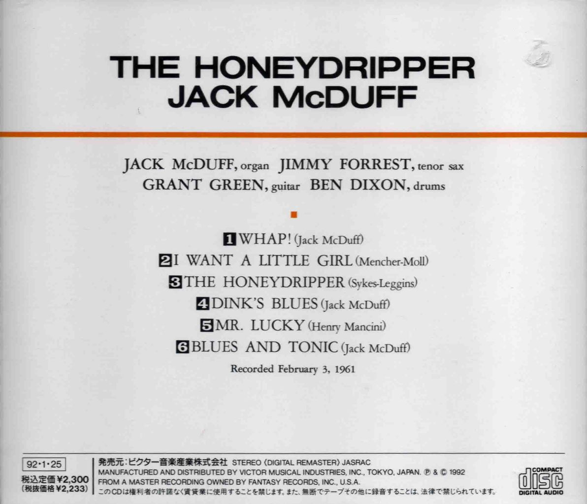 THE HONEY DRIPPER-2