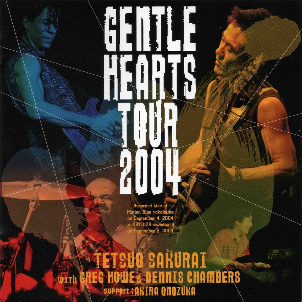 GENTLE HEARTS TOUR 2004-1
