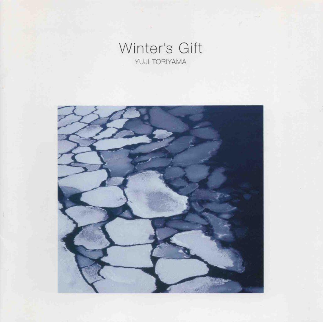 WINTER'S GIFT-1