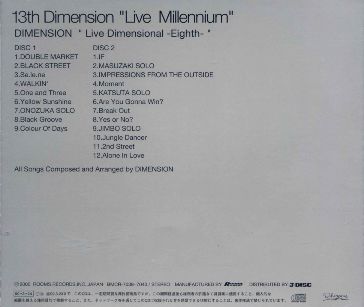 "13TH DIMENSION ""LIVE MILLENNIUM""-4"