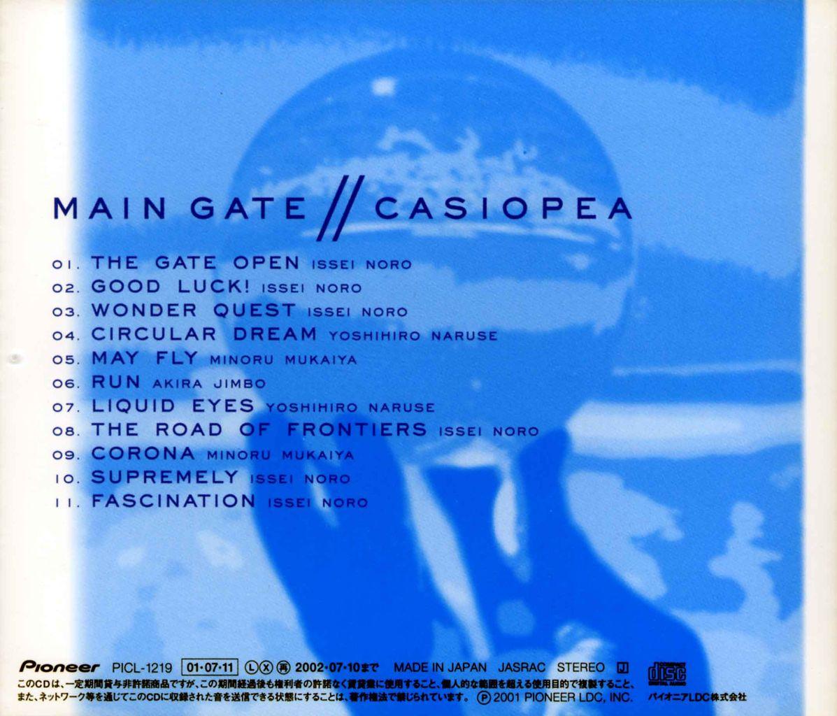 MAIN GATE-2