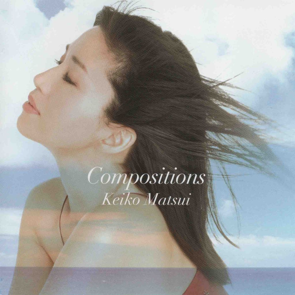 COMPOSITIONS-1