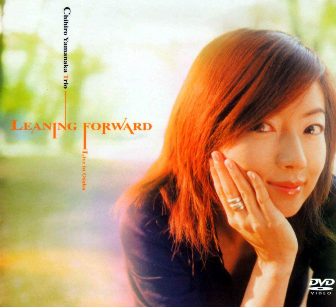 LEANING FORWARD-1