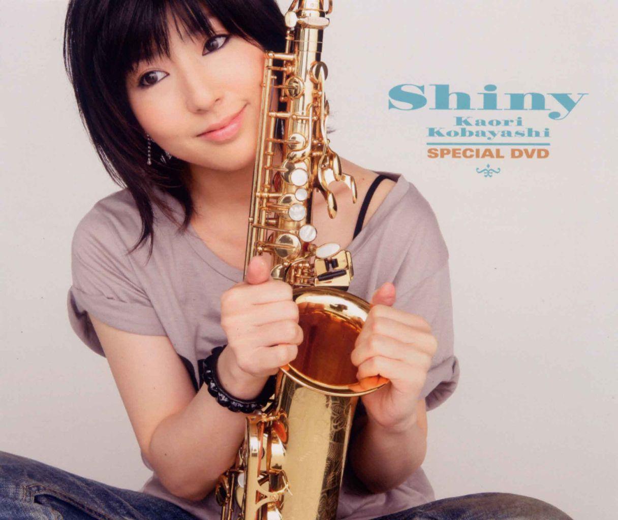SHINY-3