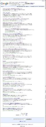 Google 【関連ページ】-2